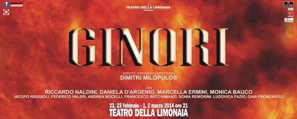 ginori_test