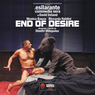 End of Desire